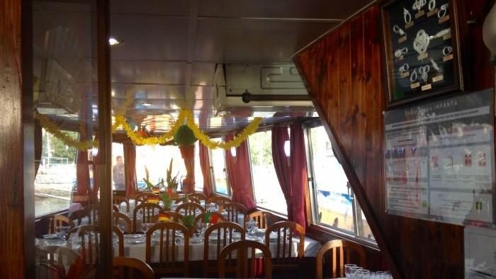 Inside, big ship, 2015